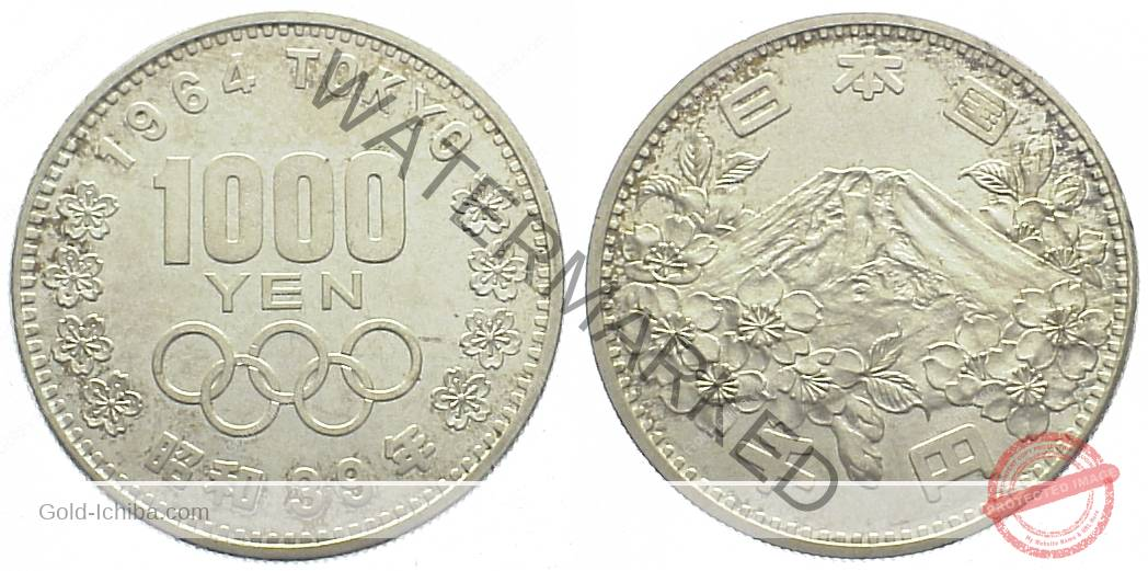 1964 japanese silver 1000 yen olympic 60 silver 1 coin gold